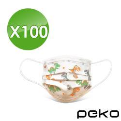 【PEKO】兒童防護口罩拋棄式熔噴布夾層三層防護防塵口罩 100入(不挑款)