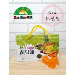 【漢碩食品】果然蔬暢-蔬果凍