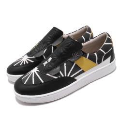 Royal Elastics 休閒鞋 Pastor JP 男鞋 01891983 [ACS 跨運動]