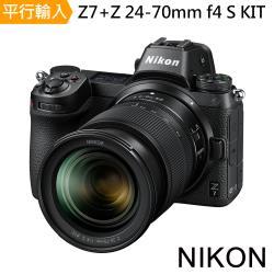 Nikon Z7 body+24-70mm f/4 S  單鏡組*(中文平輸)