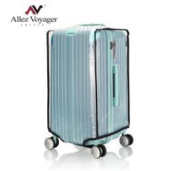 奧莉薇閣 23.5吋3:7行李箱胖胖箱 透明箱套 保護套 防塵套 果凍套