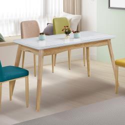 H&D 漫星4.3尺原木色餐桌