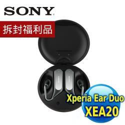 (拆封福利品)  原廠盒裝-SONY Xperia Ear Duo XEA20 真無線藍牙耳機