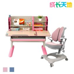 【成長天地】兒童書桌椅 110cm大桌面 可升降桌椅 成長桌椅 兒童桌椅(ME751+AU866)
