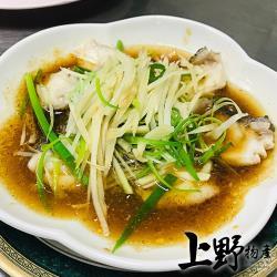 【上野物產】 米其林餐廳指定選用 台灣特級 龍膽石斑魚塊(300g土10%/包) x3包