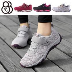 【88%】4cm休閒鞋 休閒百搭混色舒適透氣 針織厚底運動休閒鞋 魔鬼氈