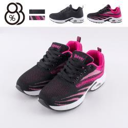 【88%】前2後4cm休閒鞋 舒適減震氣墊 休閒百搭混色透氣 針織楔型厚底綁帶運動休閒鞋