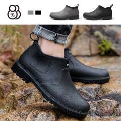 【88%】(男鞋40-44)2.5cm休閒鞋 休閒百搭素面 防水防雨平底圓頭包鞋 短靴 雨鞋 雨靴
