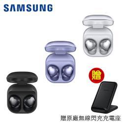 SAMSUNG Galaxy Buds Pro真無線藍牙耳機