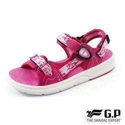 G.P 兒童柔軟織帶綿綿鞋G0725B-亮粉色(SIZE:31-35 共二色) GP
