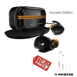 【美國Klipsch】真無線藍牙耳機(McLaren麥拿倫 聯名款)T5 II(原廠公司貨)