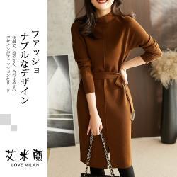 【艾米蘭】韓版純色下擺小開衩洋裝(M~XL)