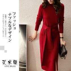 【艾米蘭】韓版純色綁帶下擺側開衩洋裝(M~XL)