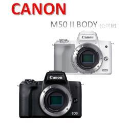 【新上市M50二代】Canon EOS M50 Mark II m2 微單 BODY (公司貨) ★少量現貨★
