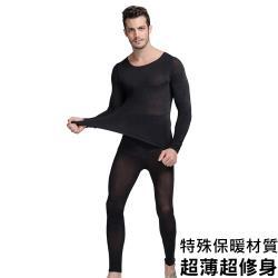 CS22 超薄無縫保暖恒溫內衣套裝-男款(上衣+褲子/衛生衣褲)