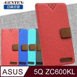 亞麻系列 ASUS ZenFone 5Q ZC600KL 插卡立架磁力手機皮套