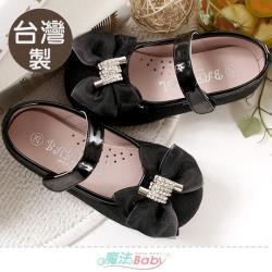 魔法Baby 女童鞋 台灣製手工娃娃鞋 公主鞋~sk1132