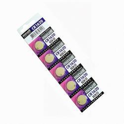 日本品牌水銀電池 maxell CR1620 鈕扣型水銀電池 (5入)
