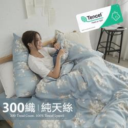 BUHO《幽蘭情思》台製300織100%TENCEL純天絲床包枕套三件組-雙人