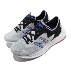 New Balance 慢跑鞋 PESU Wide 寬楦 運動 女鞋 紐巴倫 輕量 透氣 舒適 避震 路跑 灰 黑 WPESULM1D