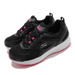 Skechers 慢跑鞋 Go Run Consistent 女鞋 輕量 緩衝 回彈 避震 支撐 透氣 黑 粉 128075WBKPK