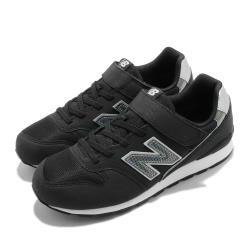 New Balance 休閒鞋 996 Wide 寬楦 運動 童鞋 紐巴倫 基本款 簡約 魔鬼氈 中大童 黑 銀 YV996HBKW