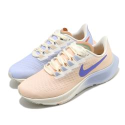 Nike 慢跑鞋 Zoom Pegasus 37 運動 女鞋 氣墊 舒適 避震 路跑 鴛鴦 球鞋 穿搭 粉 藍 DD8503488 [ACS 跨運動]