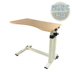 【Rollker羅克】多功能升降桌 側邊桌 床邊桌 無段調整 低底座(NO.366-氣壓式)