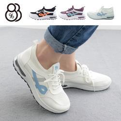 【88%】3.5CM休閒鞋 舒適乳膠鞋墊/減震氣墊 皮革網布楔型厚底綁帶運動休閒鞋