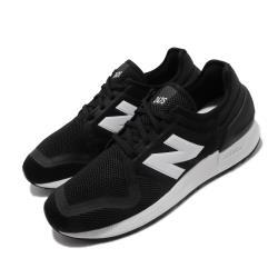 New Balance 休閒鞋 MS247SG3 D 運動 男女鞋 紐巴倫 基本款 舒適 情侶穿搭 簡約 黑 白 MS247SG3D