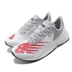 New Balance 慢跑鞋 FuelCell Prism 寬楦 女鞋 紐巴倫 輕量 透氣 舒適 避震 路跑 白 灰 WFCPZSCD