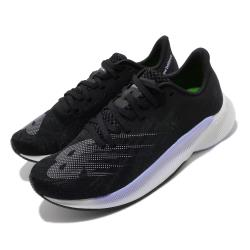 New Balance 慢跑鞋 FuelCell Prism 寬楦 女鞋 紐巴倫 輕量 透氣 舒適 避震 路跑 黑 紫 WFCPZBPD
