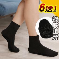 【源之氣】竹炭機能防滑短統襪/女(6+1雙) RM-30001