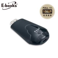 E-books WA1 石墨黑高畫質無線HDMI影音電視棒