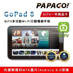 PAPAGO! GoPad 8 GtTV多功能Wi-Fi行動電視平板(Android 9)