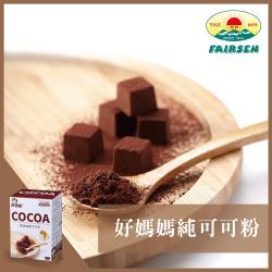 【惠昇食品】好媽媽濃純高脂可可粉150公克(15公克X10包)