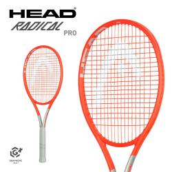 HEAD。Graphene360+ RADICAL PRO專業網球拍/選手網球拍 234101