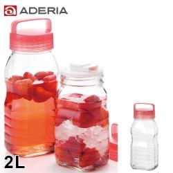 ADERIA 日本進口長型醃漬玻璃罐2L(粉)