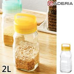 ADERIA 日本進口長型醃漬玻璃罐2L(紅)