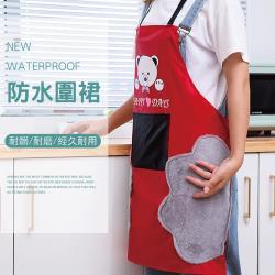 可愛小熊前口袋擦手圍裙廚房防水防油圍裙