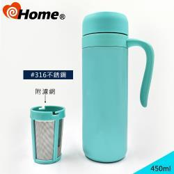 i-home 保溫瓶 316不銹鋼 附濾茶網-復刻手壓保溫杯(單品-450ml)