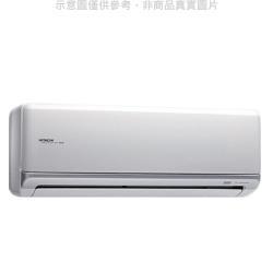 日立變頻冷暖分離式冷氣6坪RAS-40NJF/RAC-40NK1