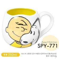 日本MARIMO CRAFT立體SNOOPY馬克杯250ml;查理布朗史努比茶杯SPY-771(陶瓷製)圓頭小子史奴比杯子適交換禮物聖誕禮物送禮