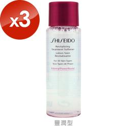 SHISEIDO 資生堂 活妍淨泉露30ml x 3 -豐潤型