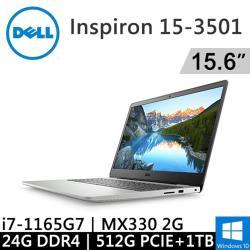 DELL Inspiron 15-3501-R1728STW-SP3 15.6銀(i7/8G+16G/512G+1TB/MX330/W10)特仕版