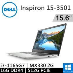DELL Inspiron 15-3501-R1728STW-SP1 15.6銀(i7/8G+8G/512G/MX330 2G/W10)特仕版