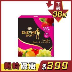 即期良品【BEAUTY小舖】 動動酵素1盒(專利136種蔬果酵素代謝速攻)