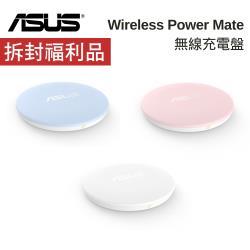 (拆封福利品)  原廠盒裝-ASUS 華碩 Wireless Power Mate 無線充電盤 - W1G-AWPM (TYPE-C)