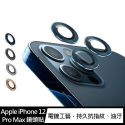 VICTOR Apple iPhone 12 Pro Max 鏡頭貼