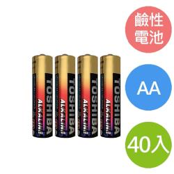 【TOSHIBA東芝】鹼性電池 3號AA 40入裝